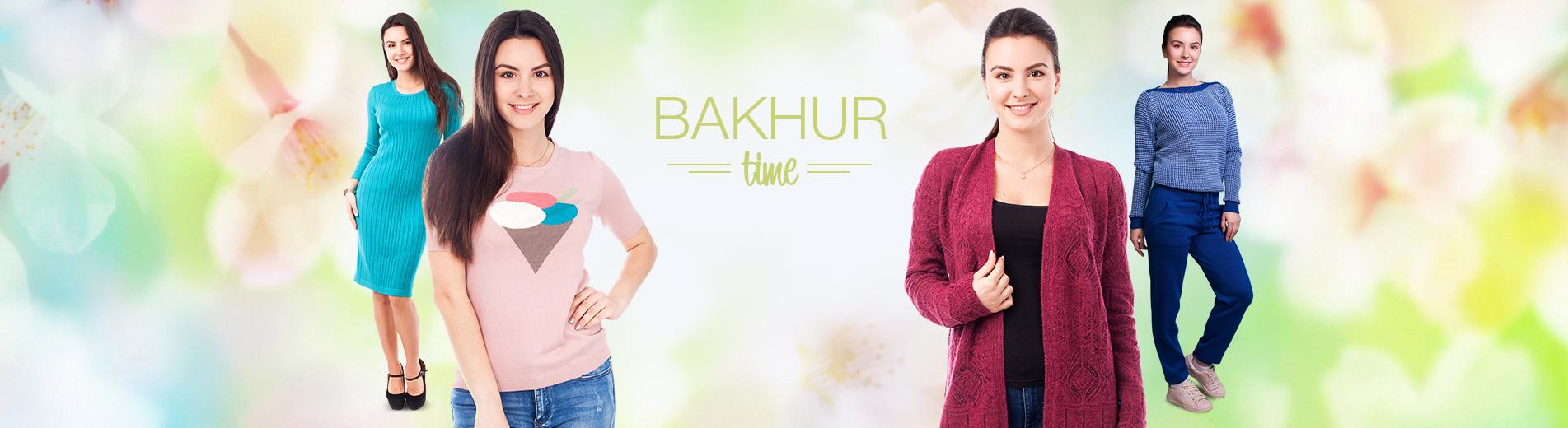 новые модели от Бахур